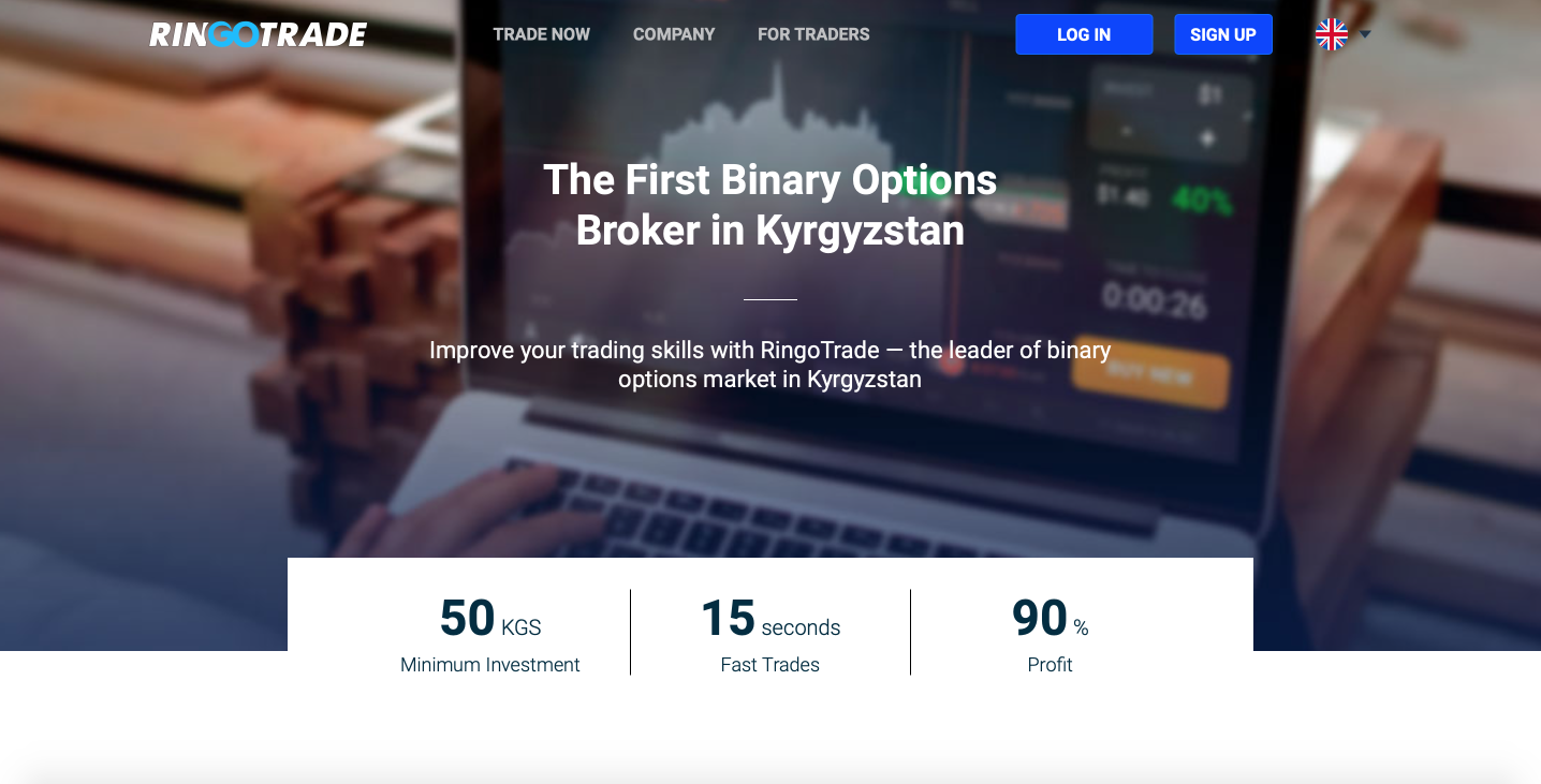 RingoTrade review of Binary options and Forex in Kyrgyzstan