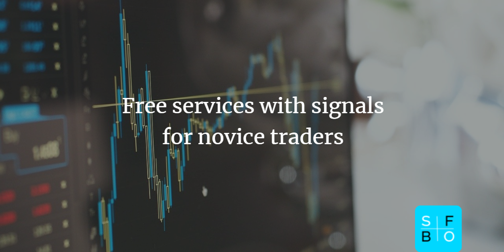 Free trading signals suitable for beginners